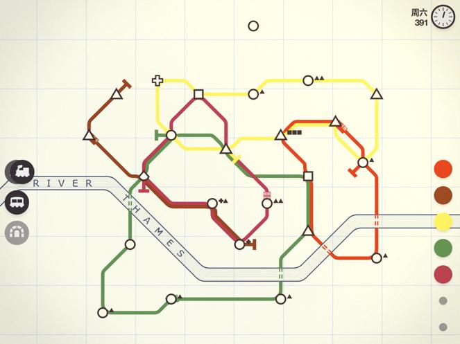 迷你地铁-2