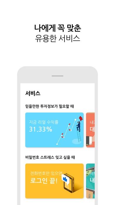 PASS by U+(구, U+인증) for Windows