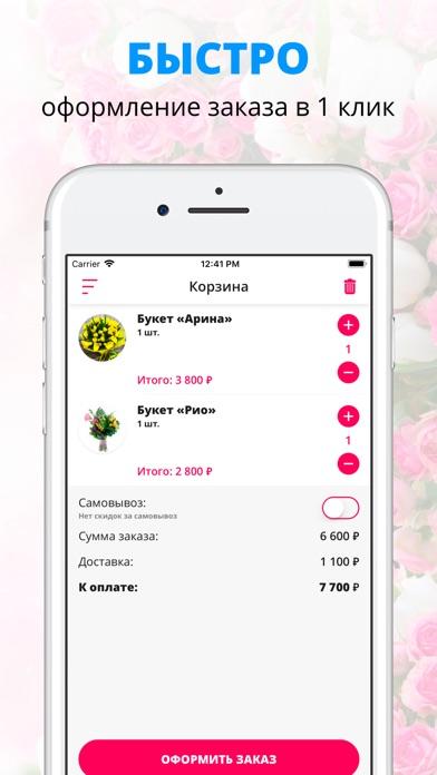 Розовые Розы | RUSSIA