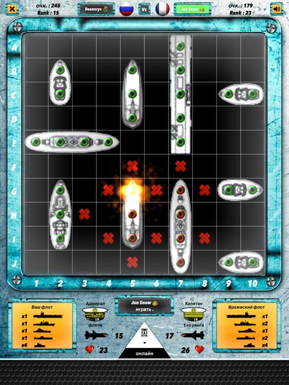 Морской бой - Настольная Игра для iPad