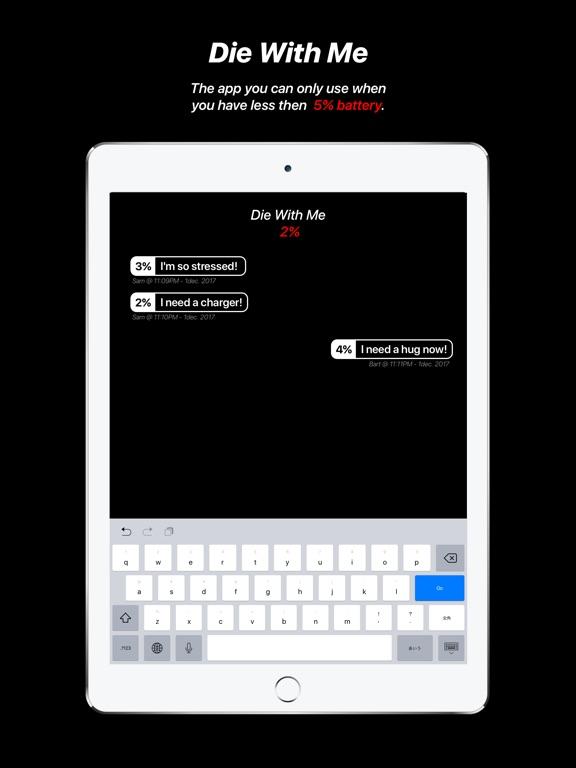Die With Me screenshot 3