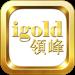 50.领峰贵金属-贵金属黄金白银期货投资交易软件