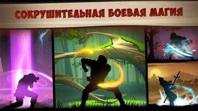 Скриншот №4 к Shadow Fight 2 Special Edition