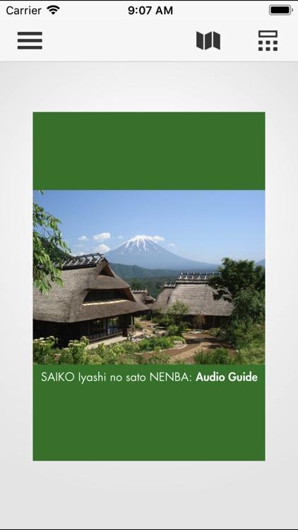 Iyashi no sato: Audio Guide