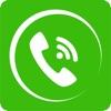 爱通话-拨号辅助,国际电话