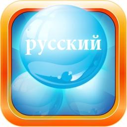 Russian Bubble Bath Lite