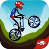 山地自行车英雄:临自行车赛车乐趣