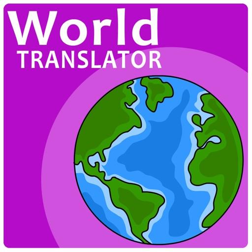 World Translator Lite iOS App