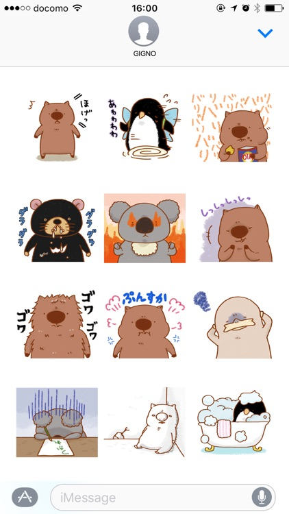 Wombat with his friends 3 screenshot-3