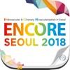 ENCORE SEOUL 2018