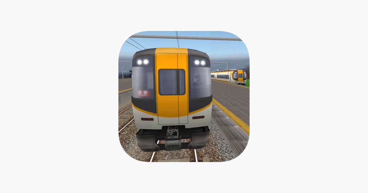 Train Drive ATS 3 on the