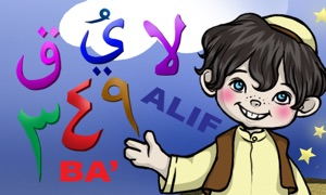 Iqra for Kid