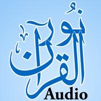 Codes for Nurul Quran Audio Hack
