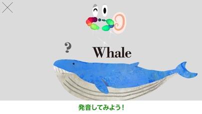 ウニウニ ABC screenshot1