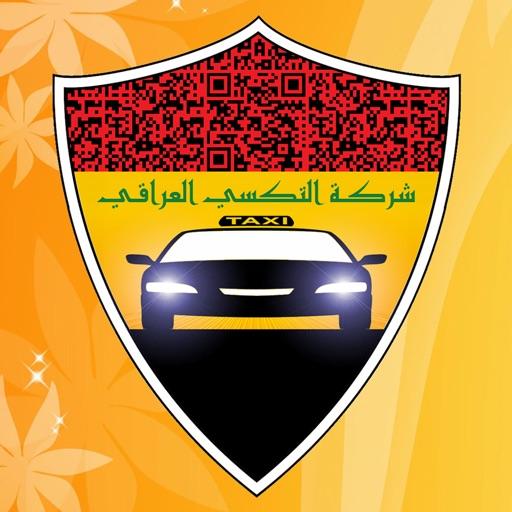 Iraqi Taxi