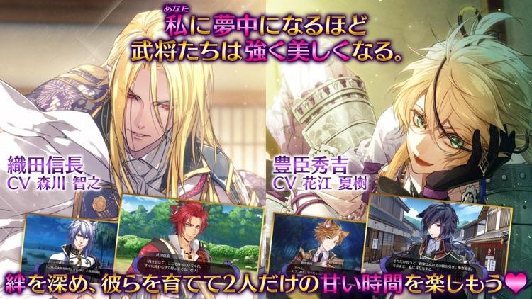 戦刻ナイトブラッド【戦国恋愛ファンタジーゲーム】