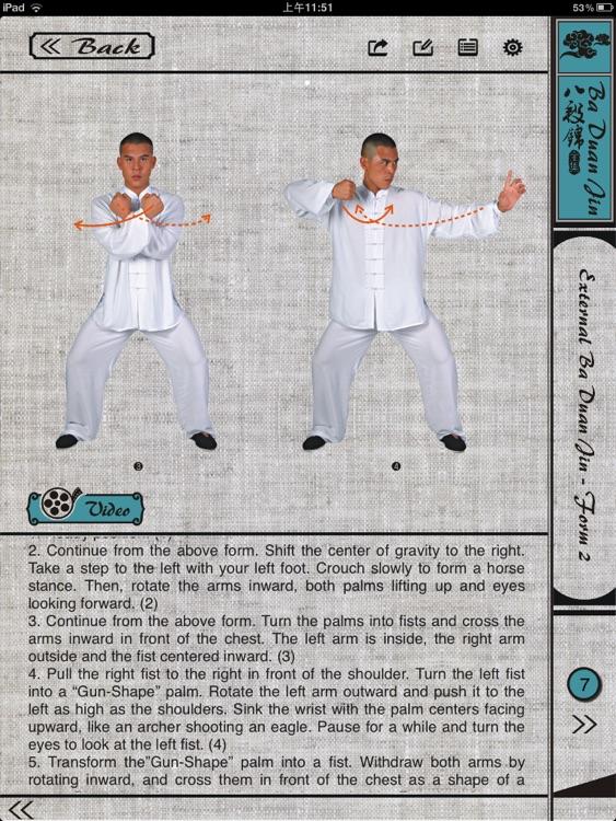 Shaolin Qigong - Ba Duan Jin screenshot-3