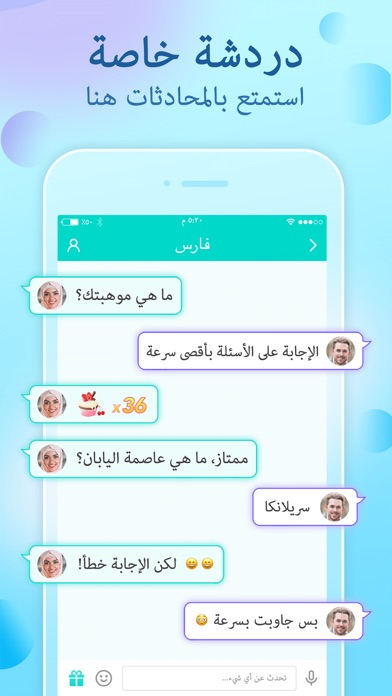 Yalla-Group Voice Chat Rooms app image