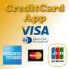 Credit Card App
