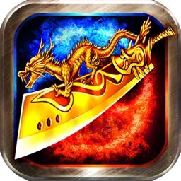 皇图霸业-热血沙城屠龙盛世