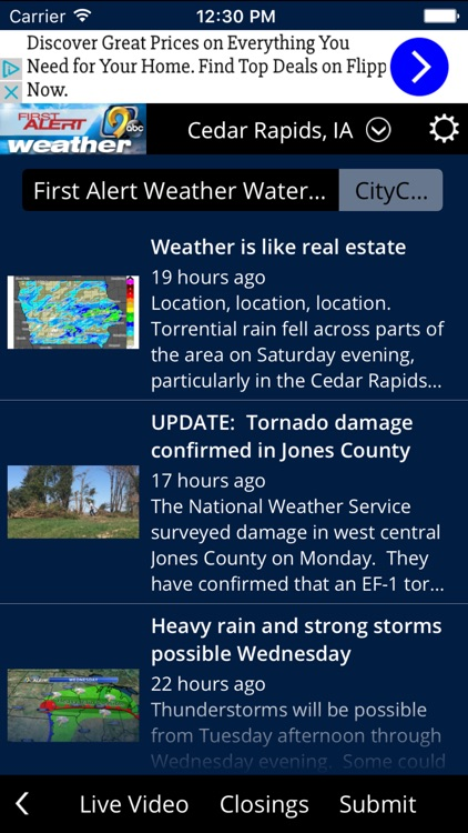 KCRG TV9 First Alert Weather