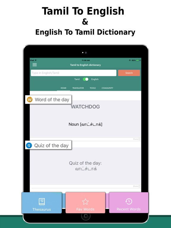 Tamil to English Dictionary   App Price Drops