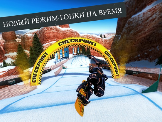 Скачать Snowboard Party World Tour Pro