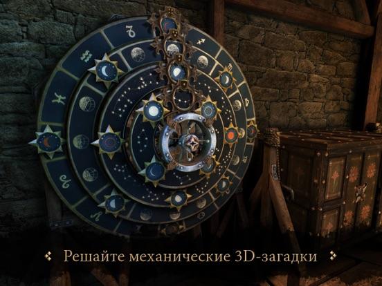 The House of da Vinci на iPad