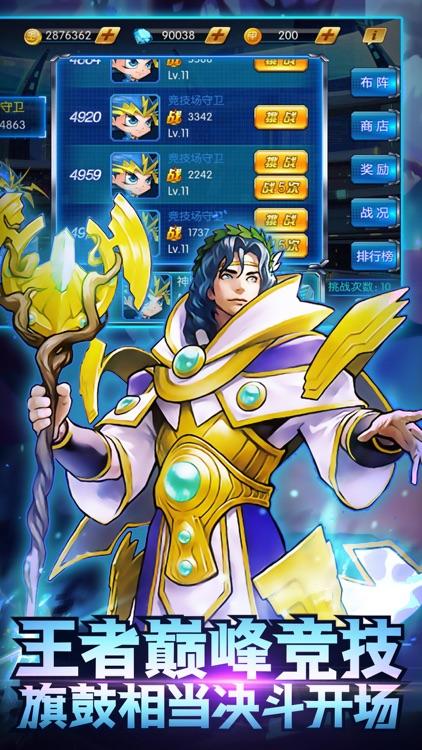 决斗勇士-游戏王者对决之战