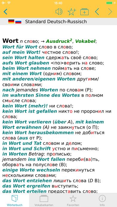 Großes Russisch Wörterbuchのおすすめ画像1