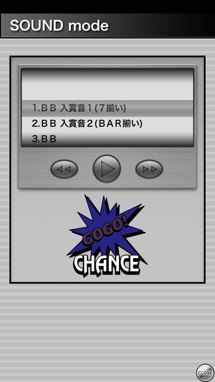 ジャグラーガールズ screenshot-3