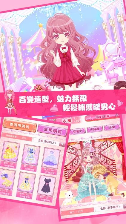 暖暖男神養成記-戀愛養成遊戲 screenshot-3