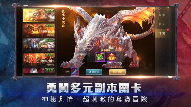 天神曲 screenshot-4