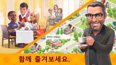 마이 카페 - 레스토랑 게임 for Windows