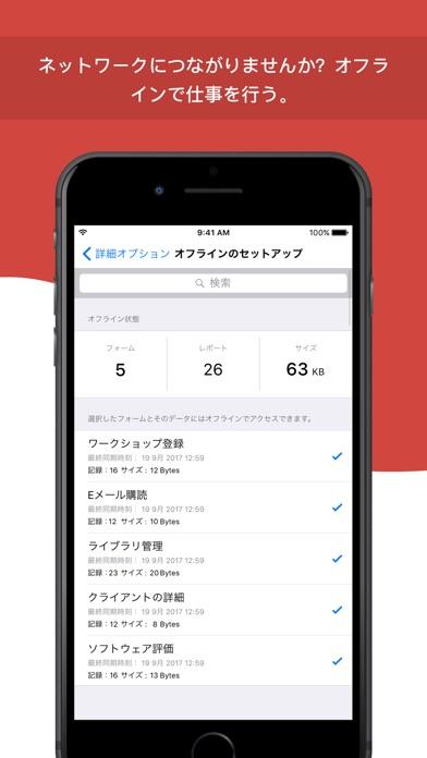 フォームビルダ - Zoho Formsのスクリーンショット2