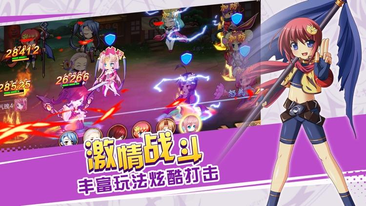 妖在三国-次元萌娘大作战 screenshot-3