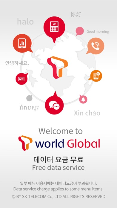 T world Global for Windows