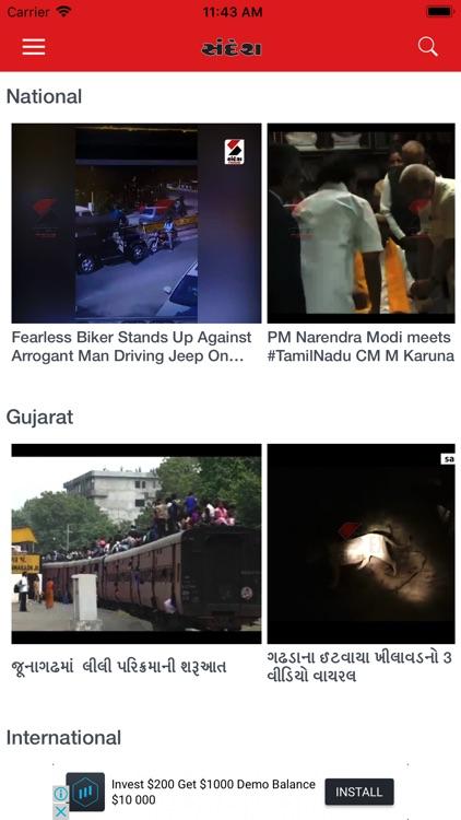 Sandesh Video News