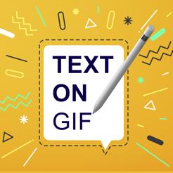 Text On Gif - Gif Maker