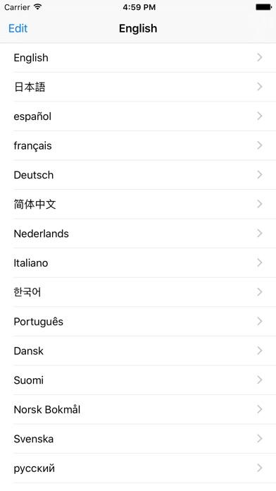 Wiki Search-3