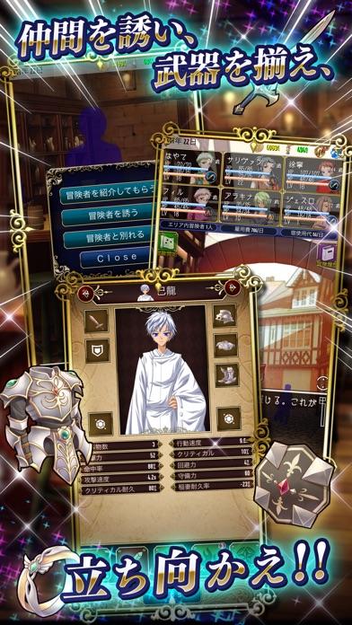 RPG Vanitas -草原の冒険者たち- screenshot1