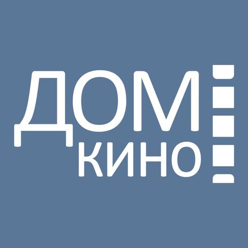 Дом Кино Саратов application logo
