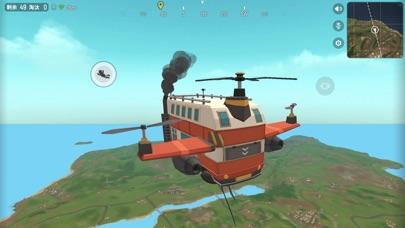 香肠派对 screenshot 2