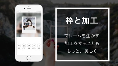 InSnap  フレーム加工のフィルムカメラアプリのおすすめ画像3