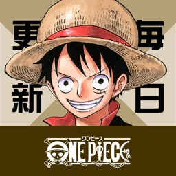 ONE PIECE 毎日連載公式マンガアプリのサムネイル画像