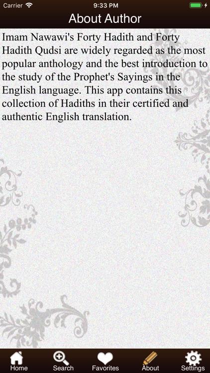Hadith-e-Qudsi screenshot-3