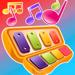 49.宝宝的和弦:音乐学习幼儿游戏