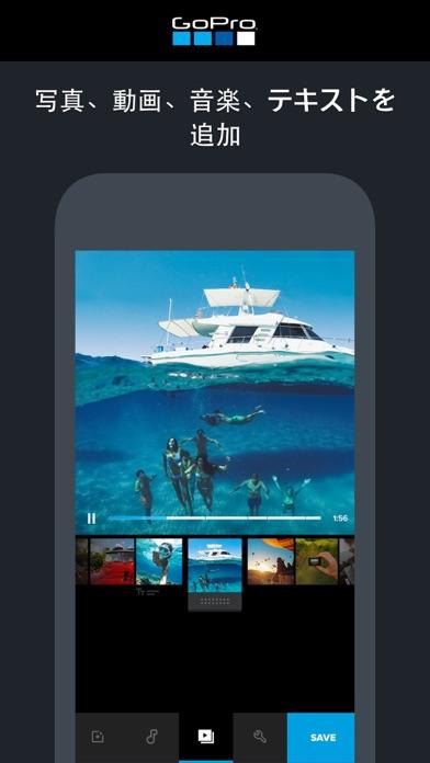 Quik - GoProビデオエディタスクリーンショット1