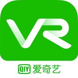 爱奇艺VR-VR播放器和3D VR影院