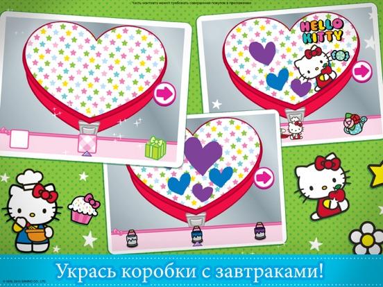 Скачать игру Завтрак Hello Kitty